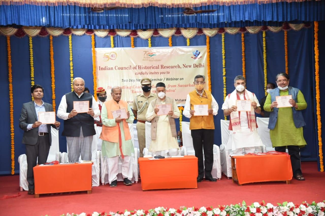 Two Days National Seminar on Dismantling Casteism: Lessons from Savarkars Essentials of Hindutva at Ratnagiri